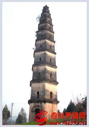 巴中渔溪镇步月塔,又名渔溪白塔