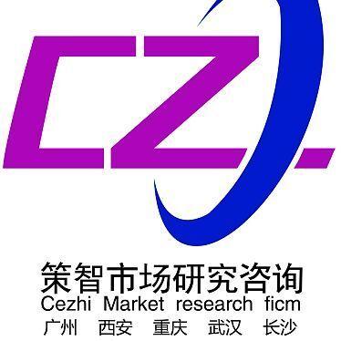 长沙市场调研、长沙市场调查、湖南市场调研、湖南市场调查、满意度测评