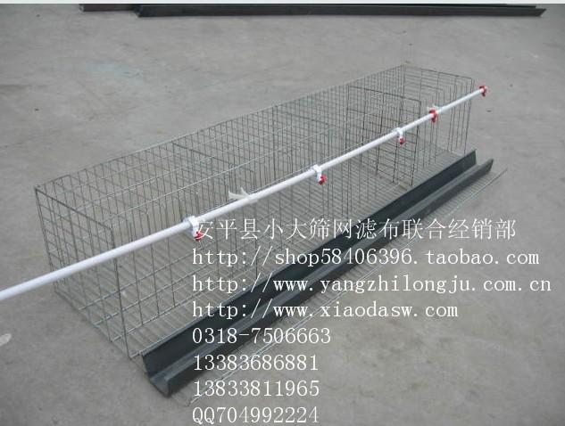 安平县小大养殖笼具厂