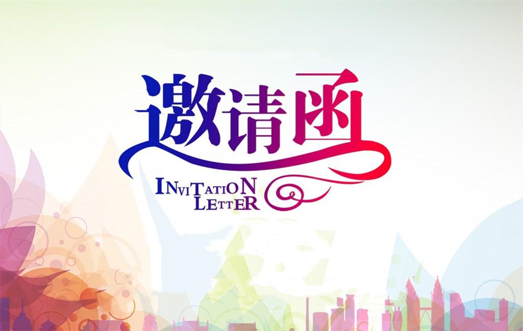 2018第六届中国(武汉)国际畜牧业交易会