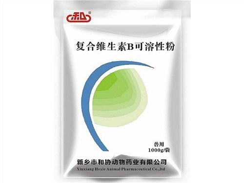 和协复合维生素B可溶性粉_价格_治牲畜空腔溃烂_和协供