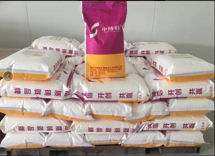厂家直销防腹泻牛犊子用的好奶粉
