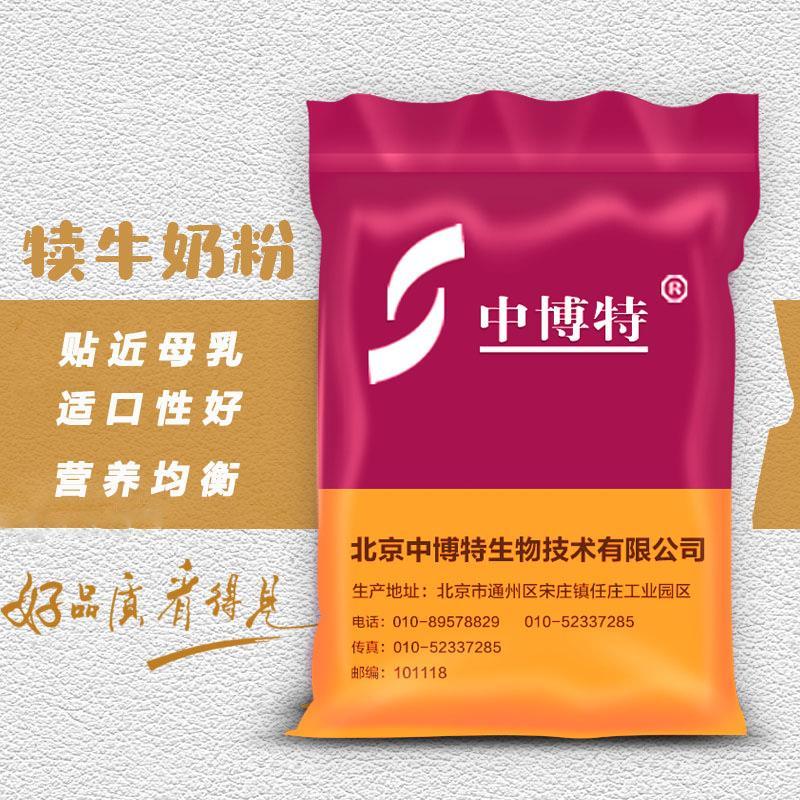 小牛犊的饲养和犊牛奶粉代乳粉的使用