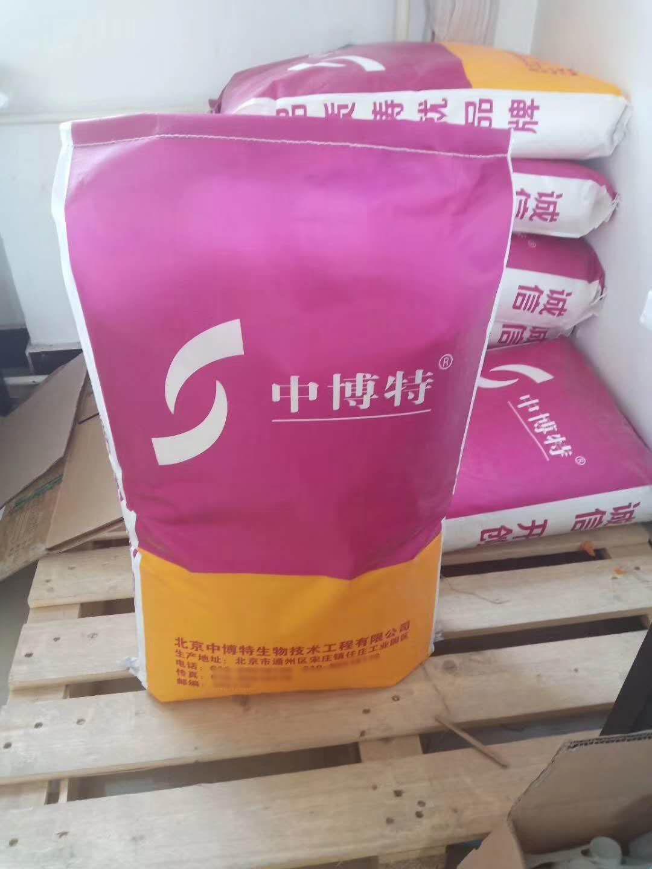 专业养殖小奶公牛犊用的犊牛奶粉小牛奶粉代乳粉