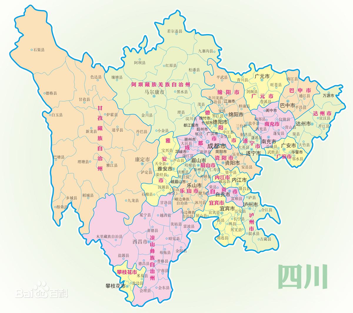 四川省A级旅游景区名录(截止2019年3月31日)