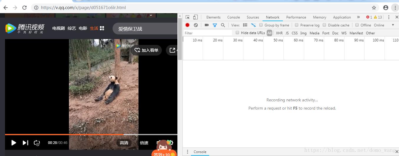 腾讯视频下载转码,把qlv格式转换成mp4格式