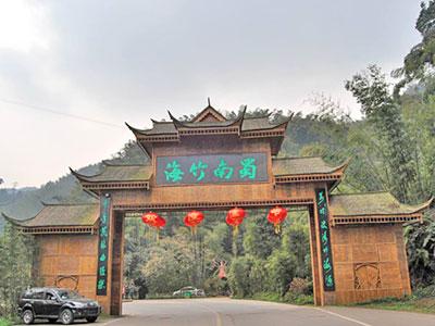 宜宾蜀南竹海地理介绍、传说和特色景点