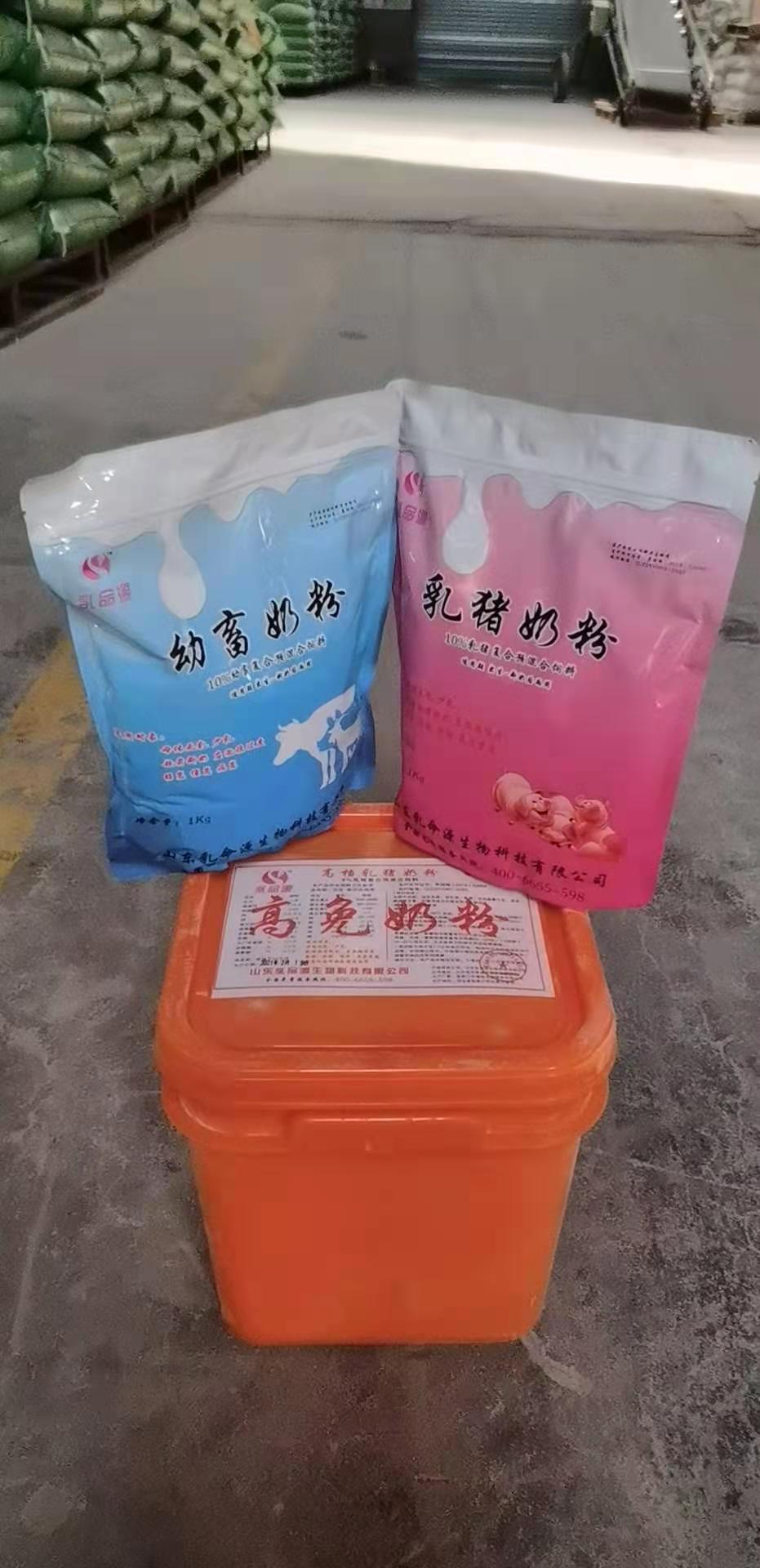 高免奶粉在非洲猪瘟严峻形势下产生的主要作用