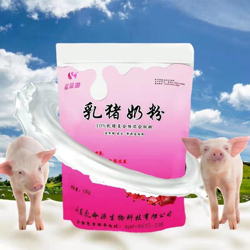 母猪不下奶饲养管理存在问题可以用高免奶粉