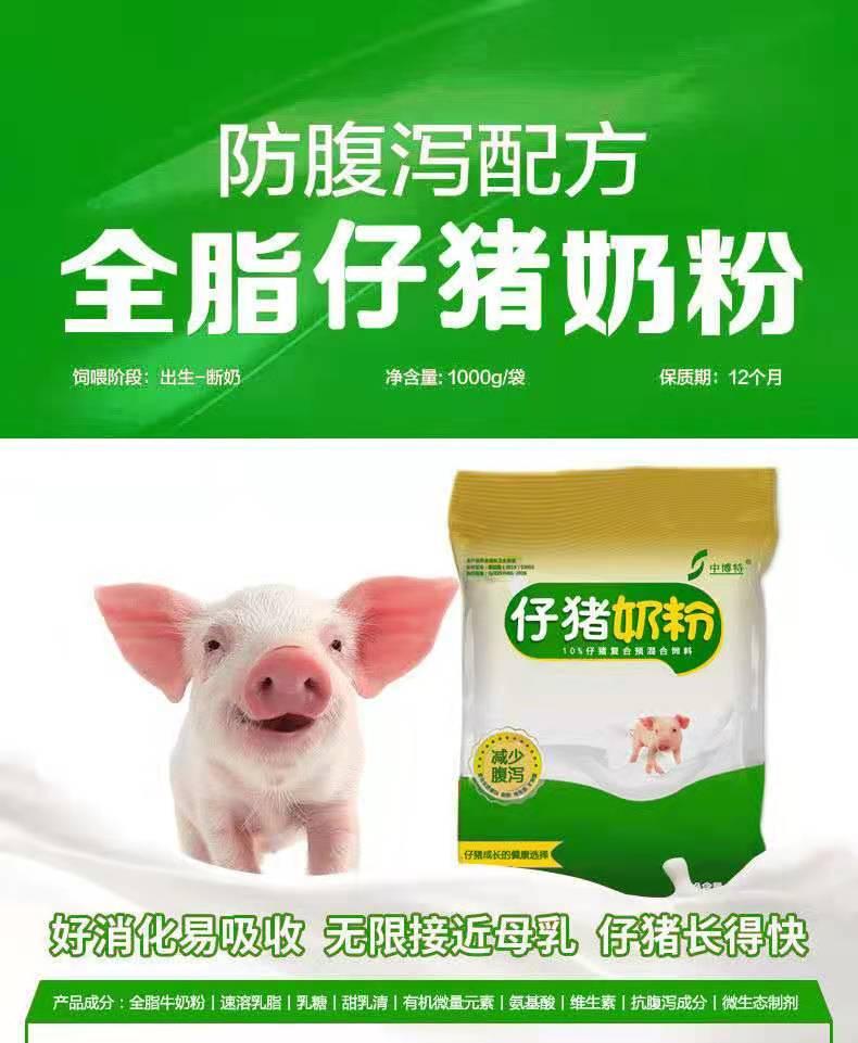 小猪奶粉使用方法及产房常见问题