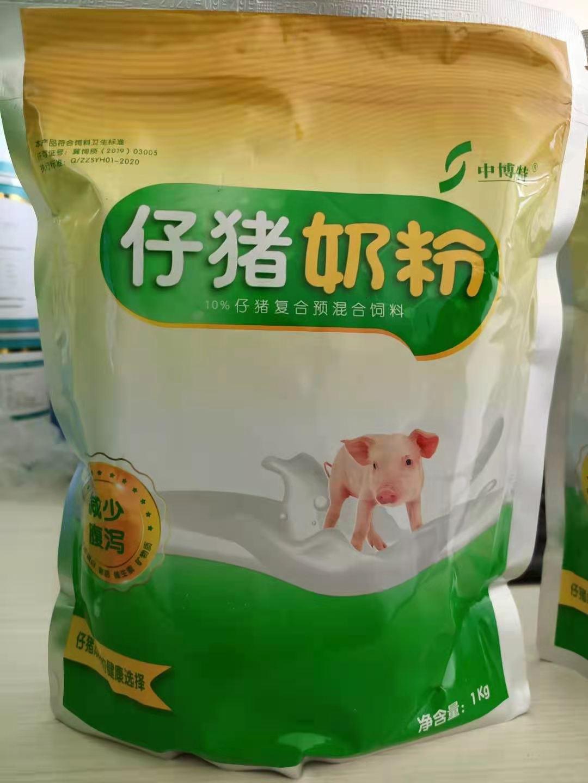 人工喂养仔猪用的仔猪奶粉